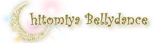 hitomiyaBellydance | 神戸 長田 西明石 加古川 姫路までベリーダンスレッスン教室開講中/兵庫